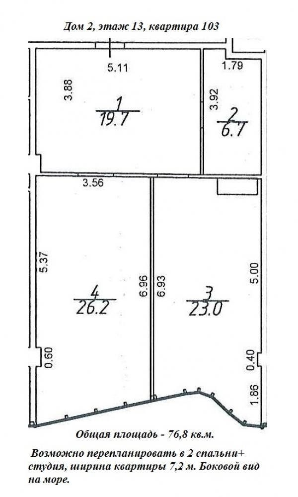 Планировки однокомнатных квартир 76.8 м^2